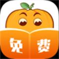 南瓜免费小说app