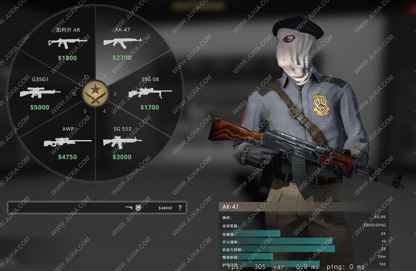 CSGO中AK47压枪技巧详解 AK怎么压枪打的准