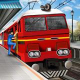 模拟开火车