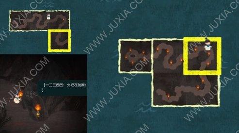 carto攻略第六章火山在哪里 无尽旅图攻略奇尔布迷宫怎么找