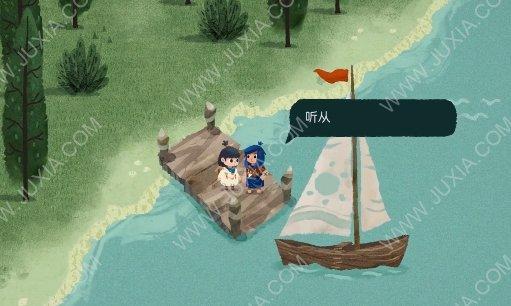 carto攻略第八章图书馆怎么过 无尽旅途海岛蚯蚓钓鱼在哪里