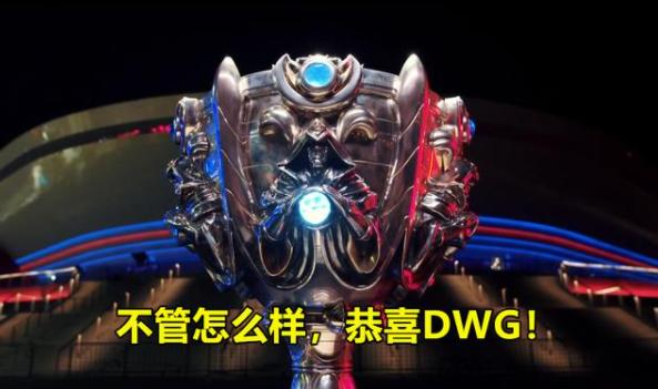三年之期已到DWG击败SN Bin的五杀剑姬成为绝唱