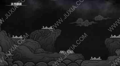 轩辕剑柒攻略天书建筑使用方法 轩辕剑7攻略天书建筑的作用全详解