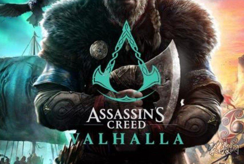 刺客信条英灵殿攻略弓箭时间技能全分析 AssassinsCreedValhalla攻略弓箭时间应用全分析