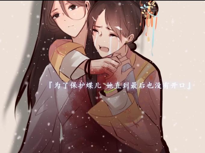 孙美琪疑案剧情蝶儿夏小梅 人生若只如初见
