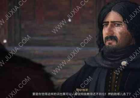 刺客信条英灵殿攻略怎么找出叛徒 AssassinsCreedValhalla攻略找出叛徒方法详解