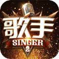 歌手模拟明星养成