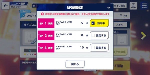 偶像梦幻祭2攻略新手打歌阵容推荐 偶像梦幻祭2初始选择什么最好
