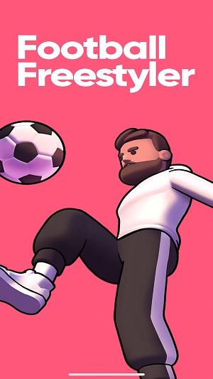 自由足球截图