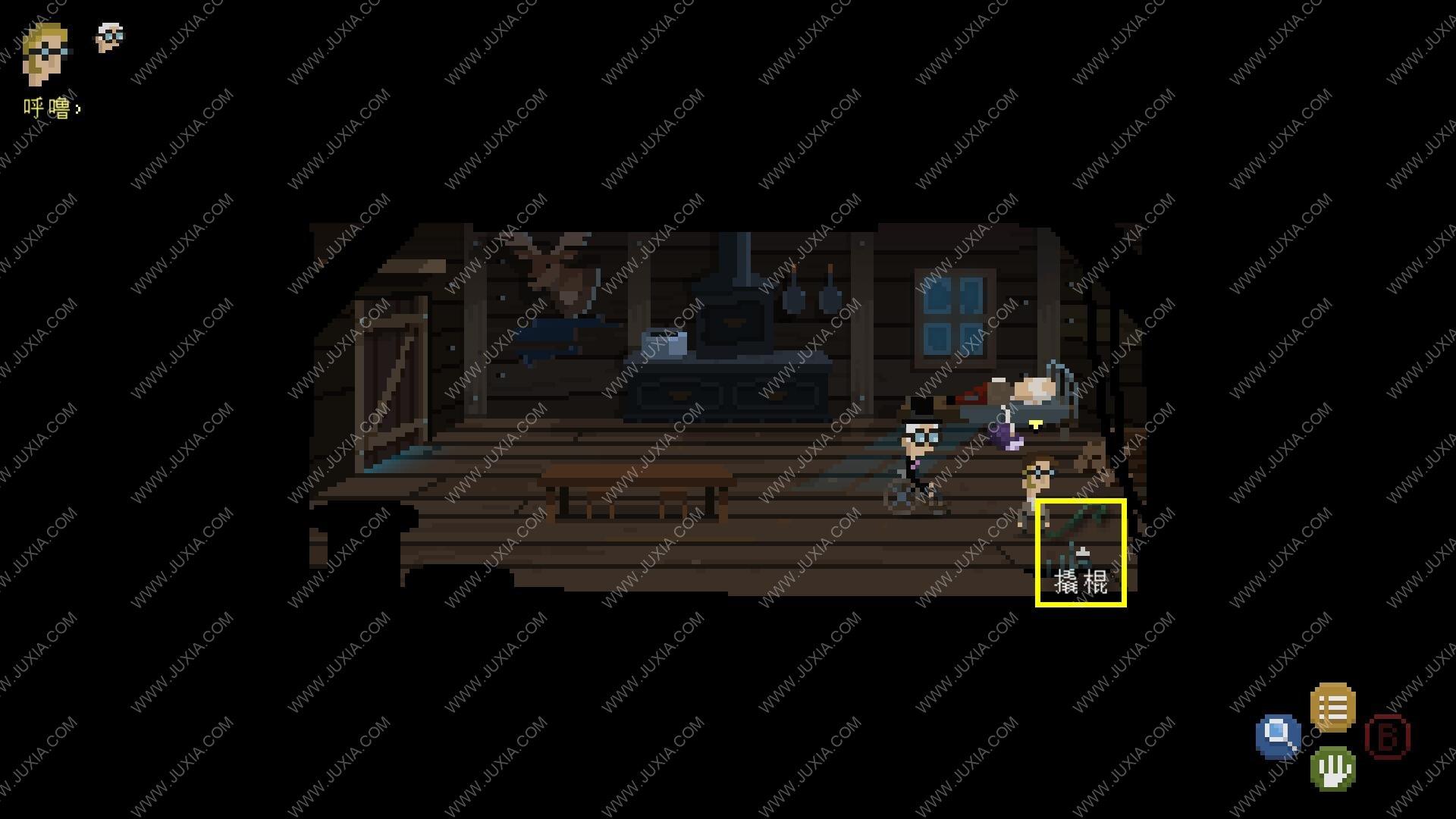 九巫家破人亡攻略第三章硬币怎么获得 NineWitches游攻略钥匙在哪里