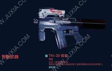 赛博朋克2077攻略枪械种类全介绍 枪械种类分类详解