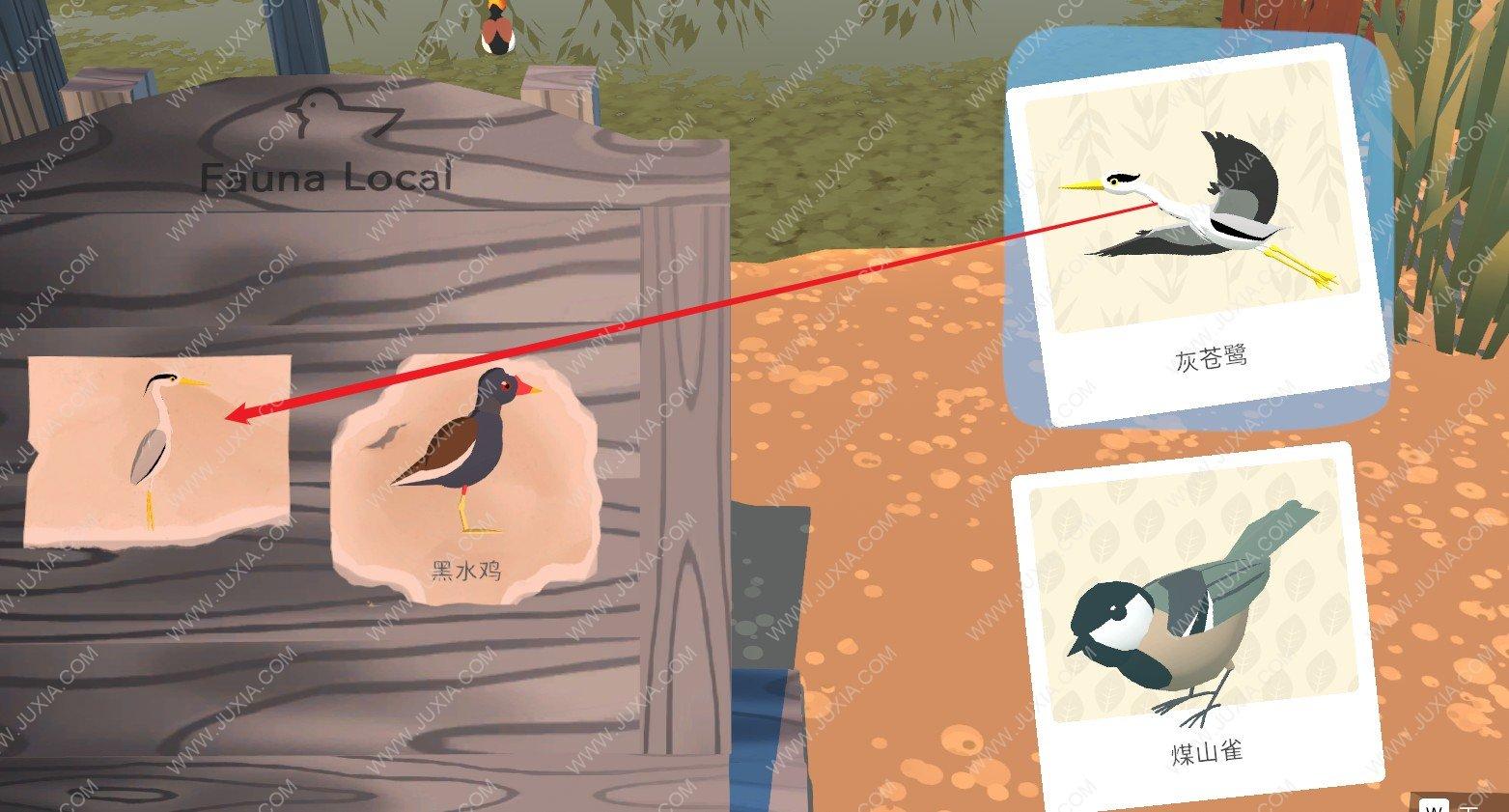 Alba攻略第三章怎么过 阿尔芭与野生动物的故事攻略第三天通关方法