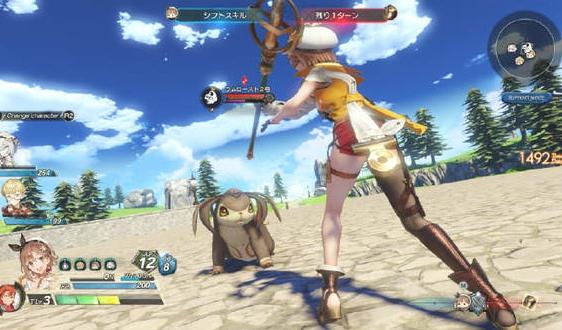莱莎的炼金工房2将在12月发布免费更新 同时游戏会追加拍照功能