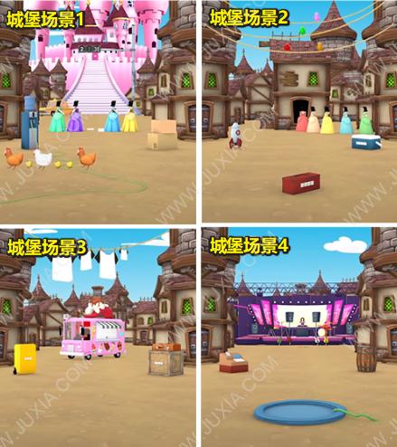 EscapeGameCinderella攻略第6章 逃脱游戏灰姑娘如何找到电池
