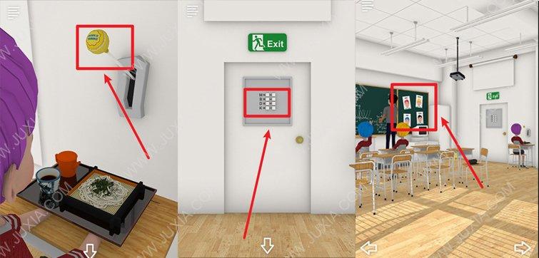 EscapeGameSchool游戏攻略午餐怎么获得 逃脱游戏school攻略图文
