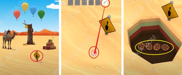 一千零一夜攻略锯子获取方法 逃脱游戏ArabianNight攻略图文详解