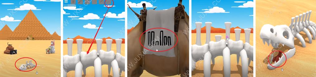 ArabianNight攻略肉骨头怎么获得 EscapeGame一千零一夜沙漠下图文详解