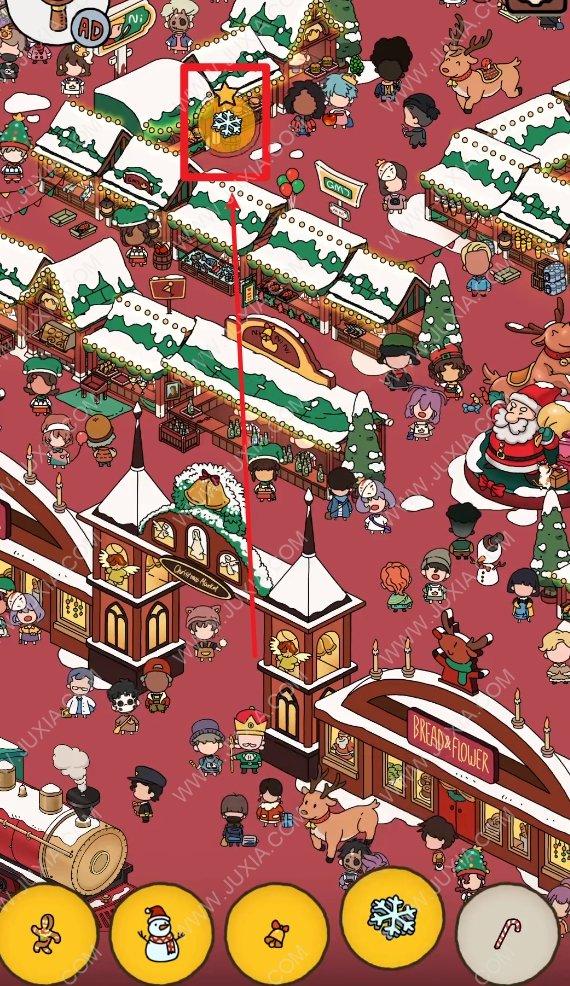 梦境侦探圣诞集市雪花在哪怎么找 梦境侦探圣诞集市魔探难度攻略