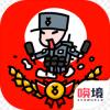 小士兵战争游戏
