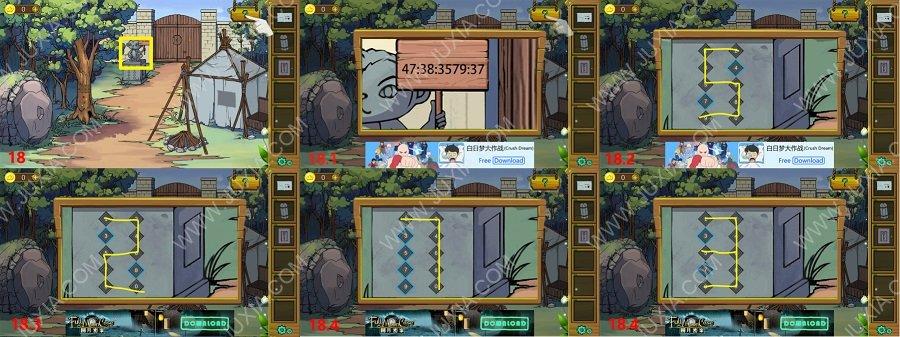 切莉公主歷險記第4關通關技巧 第四關大門鑰匙怎么獲得