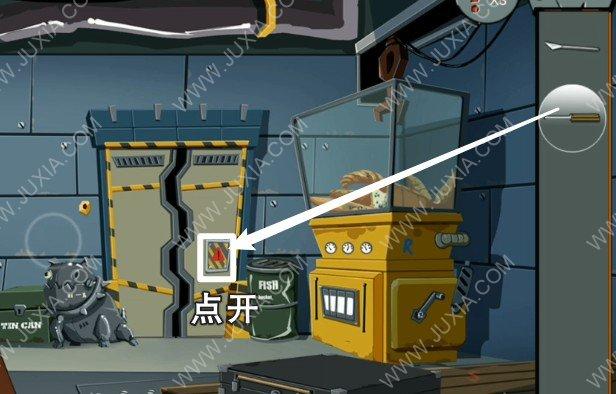 关不住先生第五关攻略图文详解 第5关螺丝刀获得方法