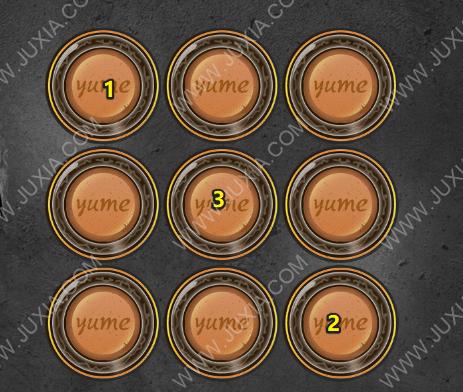 YUME夢攻略全流程中 YUME男主如何获得热水