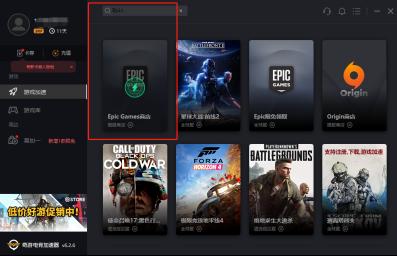 《杀手3》游戏下载慢怎么办 解决方法分享