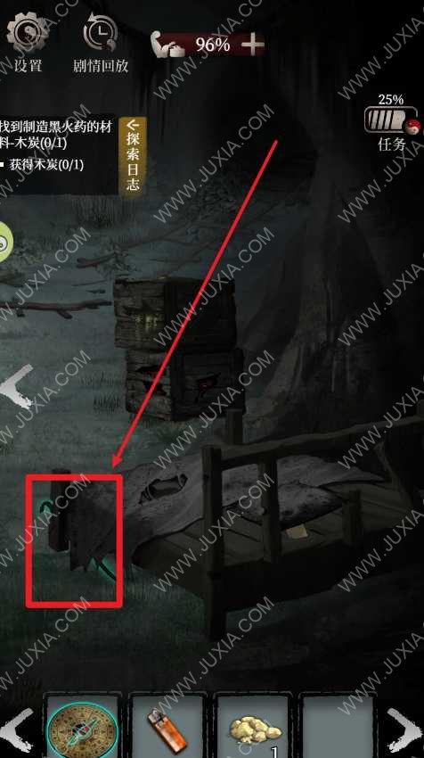 古墓笔记第一关 古墓笔记小游戏攻略方法