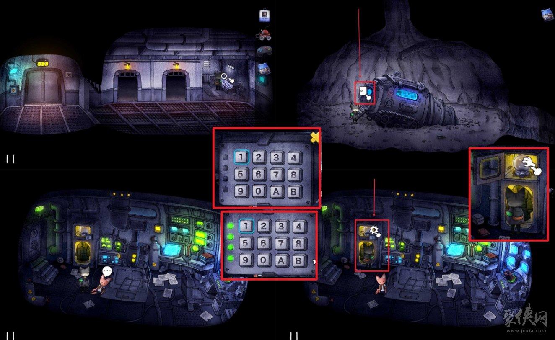 RainCity全章节攻略汇总 雨城第七章工具箱怎么打开
