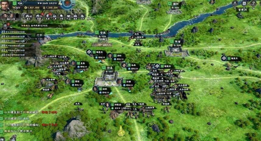 三国群英传8攻略开局打野方法详解 开局如何打野