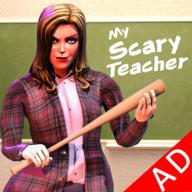 恐吓可怕的坏老师3D
