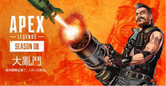 APEX英雄第八赛季更新内容一览 奇游支持满速更新下载