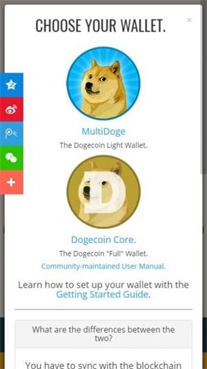 Dogecoin Wallet钱包截图
