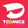 toomics最新版本