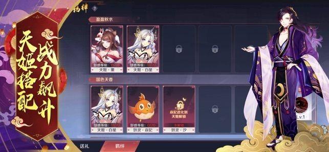 火猫次元剑姬