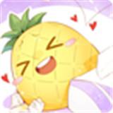 菠萝漫画app