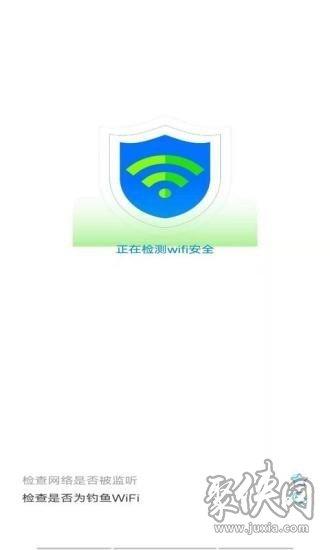 越豹WiFi大师
