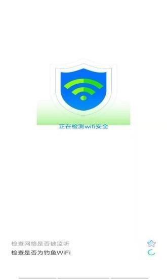 越豹WiFi大师截图