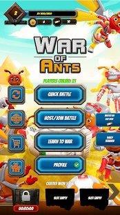 蚂蚁竞争截图
