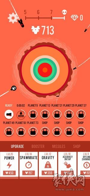 PlanetBomber
