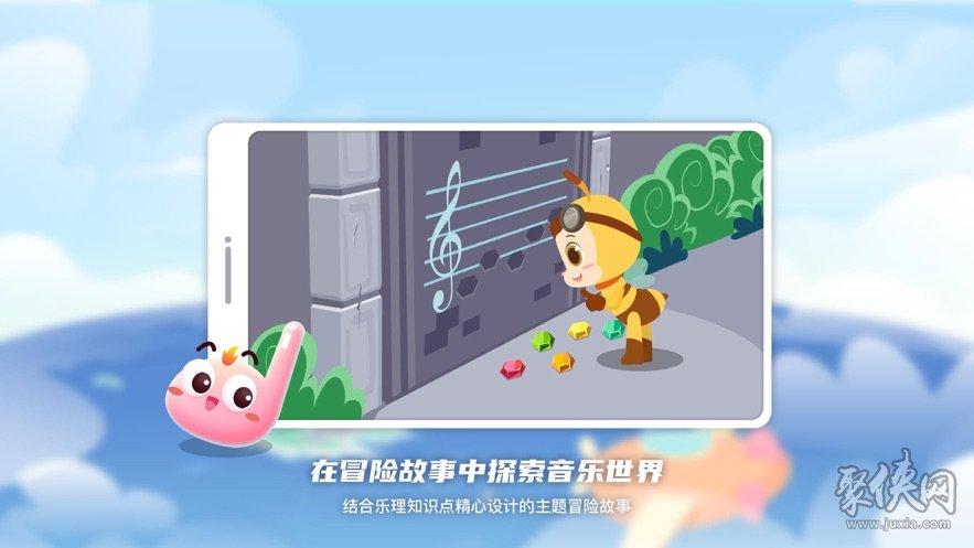 dodo音乐启蒙课