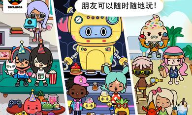 托卡世界机器人餐厅