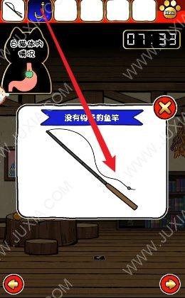 命悬一线倒计时10分钟第三部分攻略 如何找到螺丝刀