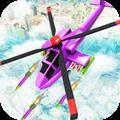 直升机追捕游戏