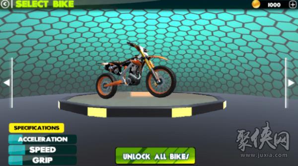 自由式特技单车