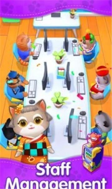 猫咪消消消