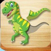 有趣的恐龙拼图