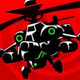 武装直升机战争边缘