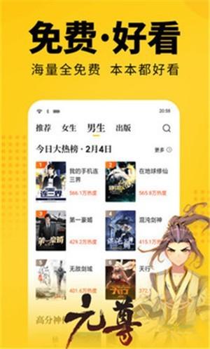 西风小说免费阅读截图