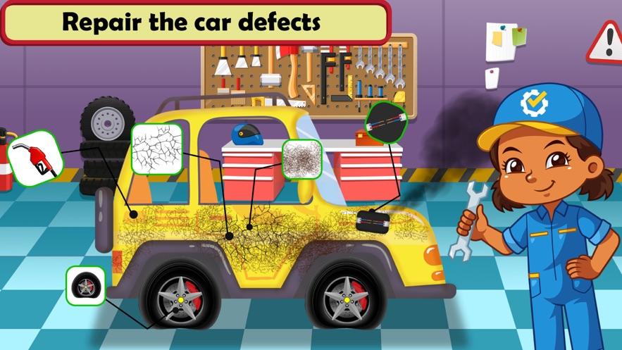 汽车维修车间截图